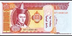 Mongolie-p63d