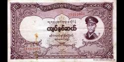 Myanmar-p49