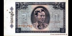 Myanmar-p52