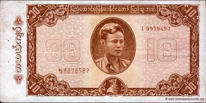 Myanmar-p54