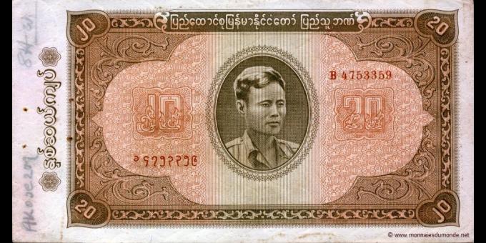 Myanmar-p55