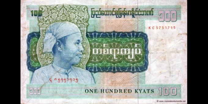 Myanmar-p61