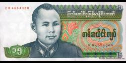 Myanmar-p62