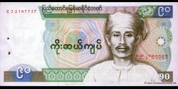 Myanmar-p66