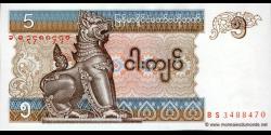 Myanmar-p70b