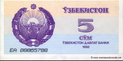 Ouzbékistan-p63