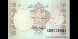 Pakistan-p27m