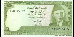 Pakistan-p39f