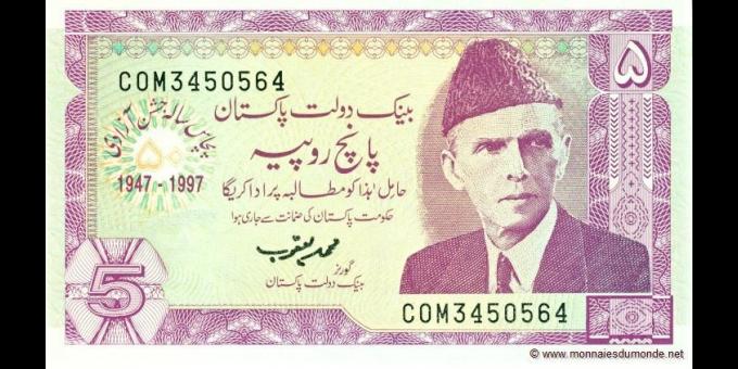 Pakistan-p44
