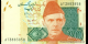 Pakistan-p55b
