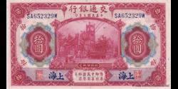 Shanghai-p118q