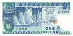 Singapour-p18a