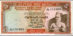 Sri-Lanka-p073b