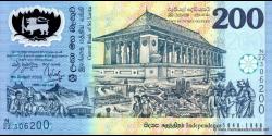 Sri-Lanka-p114b