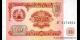 Tadjikistan-p03