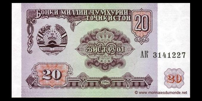 Tadjikistan-p04
