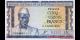 Guinée-p14a