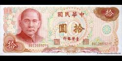 Taïwan-p1984