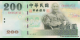 Taïwan-p1992