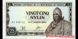 Guinée-p17