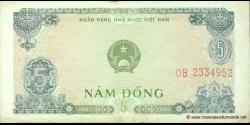 Vietnam-p081b