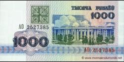 Bielorussie-p11
