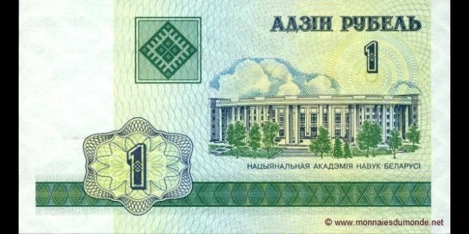 Bielorussie-p21