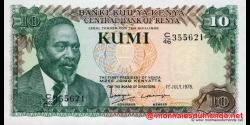 Kenya-p16