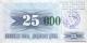 Bosnie Herzégovine-p54c
