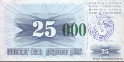 Bosnie-Herzégovine-p54c