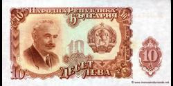 Bulgarie-p083