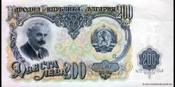 Bulgarie-p087