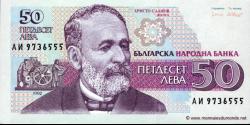 Bulgarie-p101