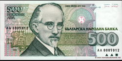 Bulgarie-p104