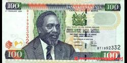 Kenya-p42a