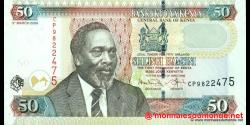 Kenya-p47c