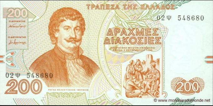 Grèce-p204