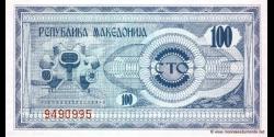 Macédoine-p04