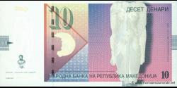 Macédoine-p14f