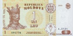 Moldavie-p08f