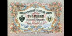 Russie-p009c3