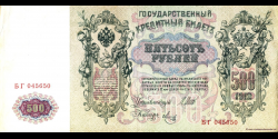 Russie-p014b2
