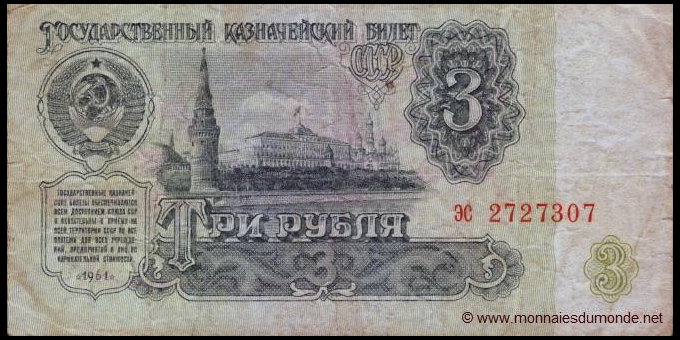 Russie-p223