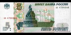 Russie-p267