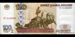 Russie-p270b