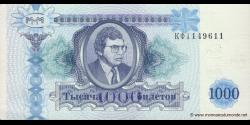 Russie-pMMM2-4
