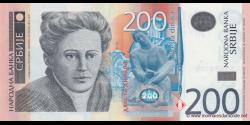 Serbie-p58a
