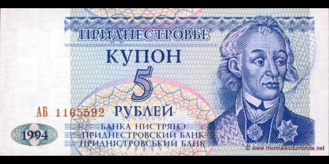Transnistrie-p17