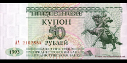Transnistrie-p19