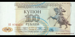 Transnistrie-p20